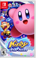 Box NA - Kirby Star Allies.jpg