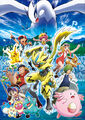Artwork (alt) - Pokemon the Movie The Power of Us.jpg