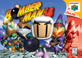 Box NA - Bomberman 64.png